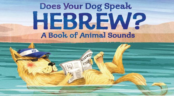 DOES YOUR DOG SPEAK HEBREW? – Review